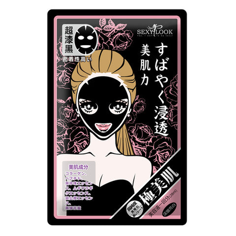 Black Mask - Intensive Whitening, Sexylook - Mooni Mask