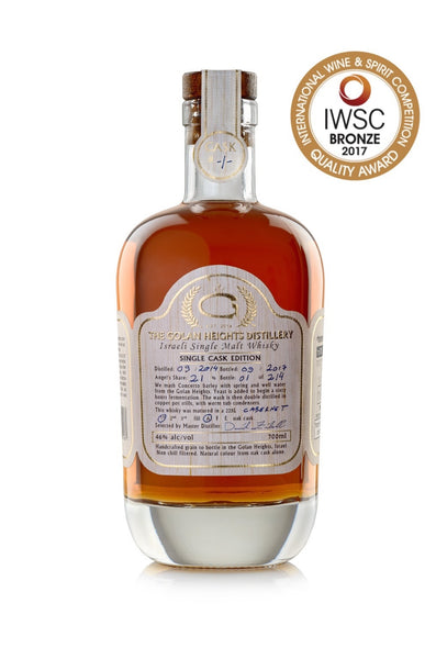 Distillery 1st single malt release bottle number - 11 thru 100 - 46% 700 ml