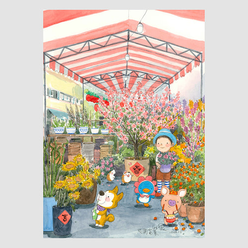 Happiness in Blooms (CNY) A4 Framed Print