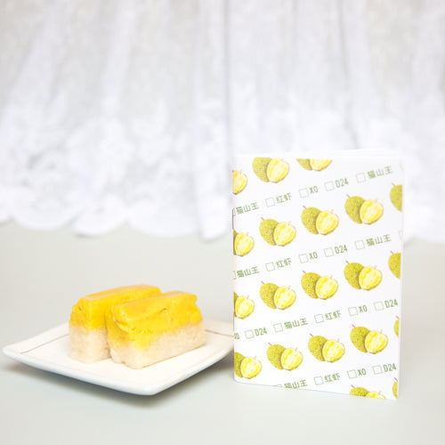 Durian Notebook