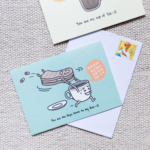 Kaya Toast and Kopi Greeting Card