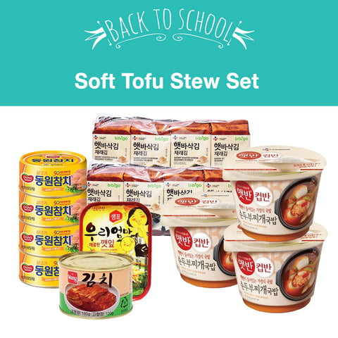 [Back to School] Soft Tofu Stew Set /순두부찌개 세트