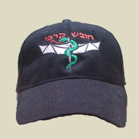 Israel Military Products Combat Medic Cap