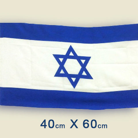 Israel Military Products Israel Small Flag