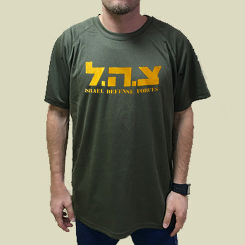 Israel-Military-Products-Original-IDF-old-dry-fit