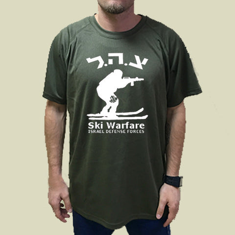 Israel Military Products Original Ski Warfare Dry Fit