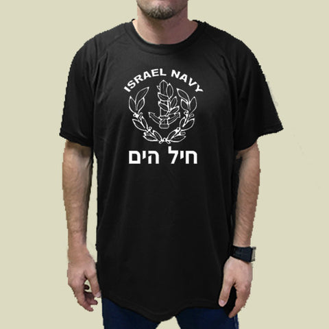 Israel-Military-Products-new-navy-dry-fit