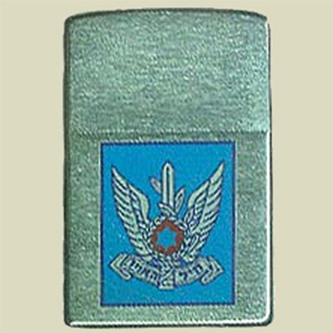 Israel Military Products IDF Israel Air Force Army Zippo Lighter
