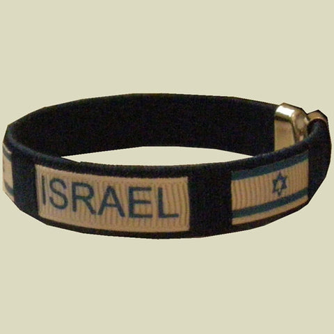 Israel Military Products Israel Stiff Wristband