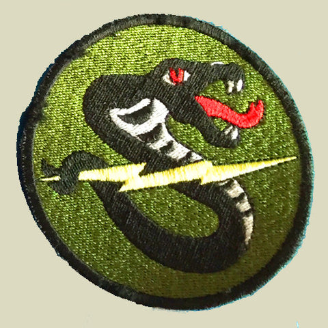 Israel Military Products cobra-snack-patch