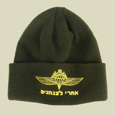 Israel Military Products Yellow Jump Wings Knitted Winter Watch Cap