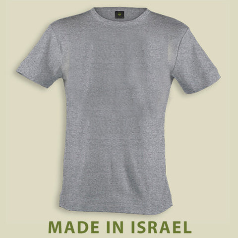 Israel Military Products - Grey Original Plain T shirt