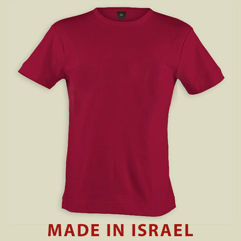 Israel Military Products - Maroon Original Plain T shirt
