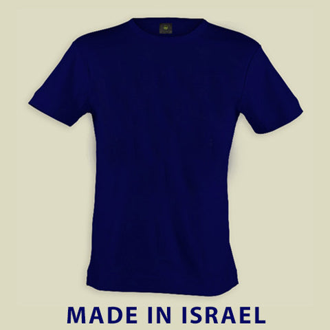 Israel Military Products - Navy Original Plain T shirt