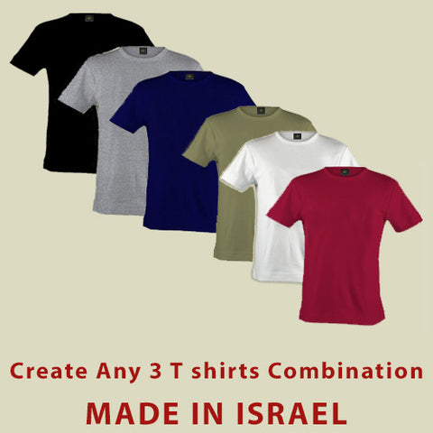 Israel Military Products - Original Plain Package 3 T shirts