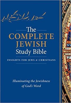 The Complete Jewish Study Bible - Hardcover