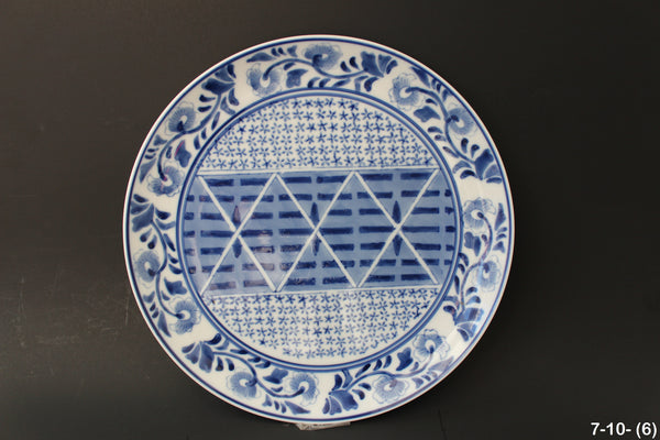 "7-10-1 Japanese Decor Plate 4.75"" Diameter x 1"" H"