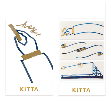 KITTA Stickers - Frame W002
