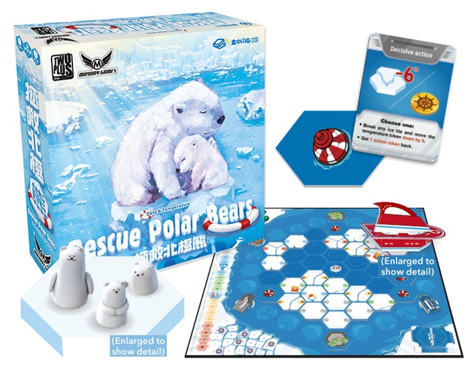 Rescue Polar Bears Cooperative Game 1-4 Player Game