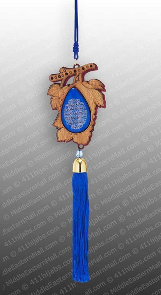 Islamic Ornament Car Window Wall Allah SWT Ayat al Kursi Wood w/ Blue Tassel #20 - MiddleEasternMall - 2