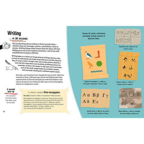Inventions in 30 Seconds, inside page writing