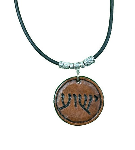 Judaica - Modern Hebrew Yeshua Necklace