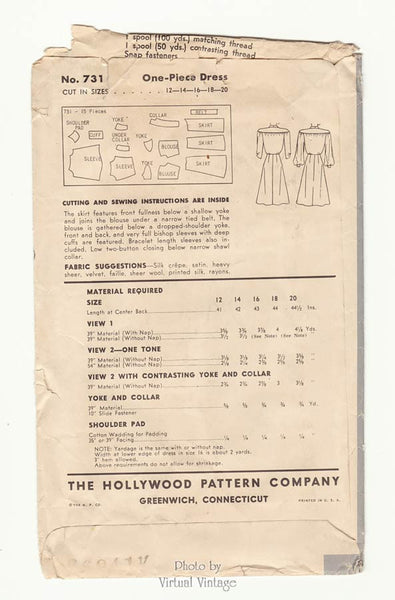 Hollywood Pattern 731