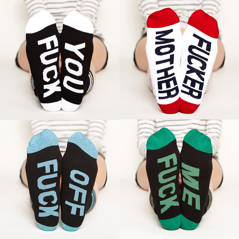 F U Socks Gift Set, fuck you, mother fucker, fuck off, fuck me bottom front view grid