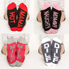 Mommy and Daddy Gift Set socks hot mama, naughty mommy, milf, dilf bottom front view grid