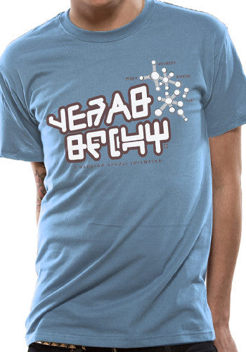 Mens Yeah Baby T Shirt by Marvel in Sky Blue