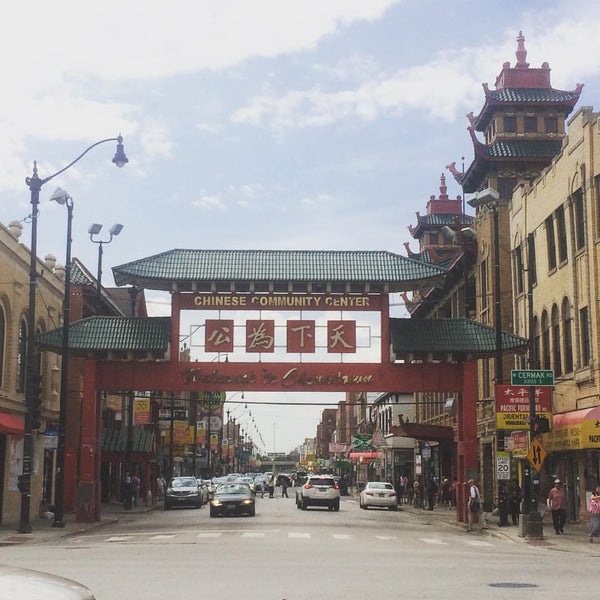 PRESS: 3 Free Screenings in Chicago's Chinatown in 3 Days
