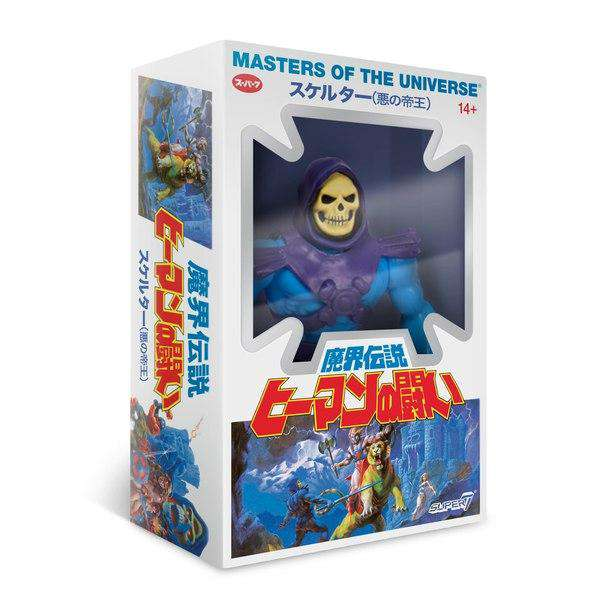 Masters of the Universe Vintage Wave 4 Japanese Box Skeletor - Q3 2019