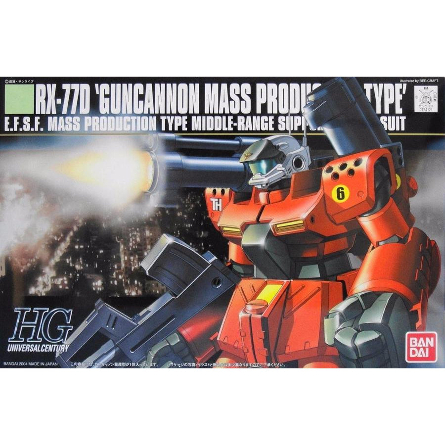 1/144 HGUC #44 RX-77D Guncannon Mass Production