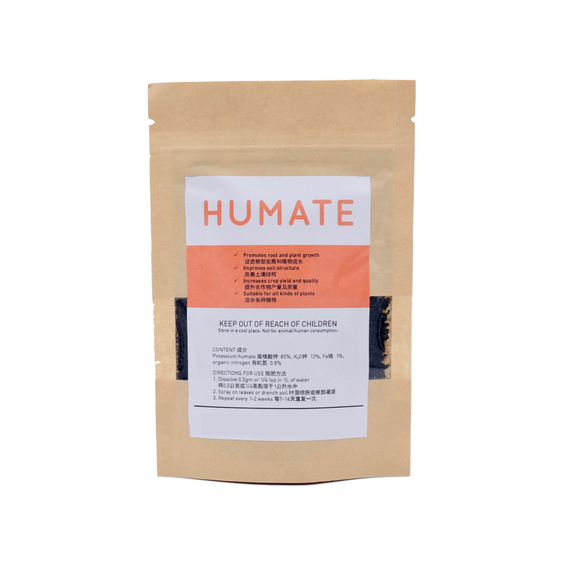 Humic Acid Powder 50g - CityFarm