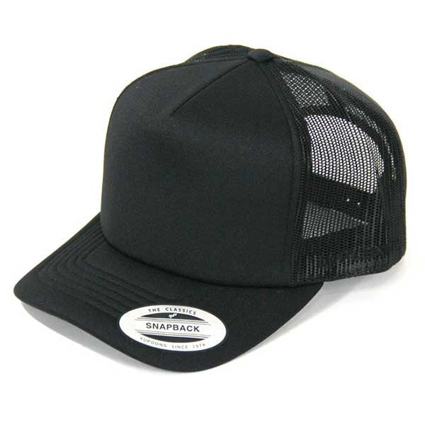 Flexfit Hi Crown Trucker - All Black - Barefoot Blvd