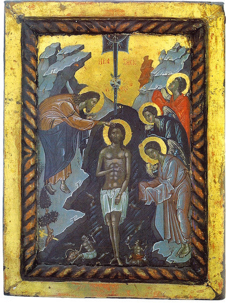 Baptism of our Lord Jesus Christ-Theophany icon (4)