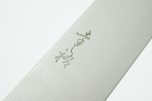 Konosuke Swedish Steel Wa-Gyuto 210mm Khii Laurel Handle