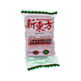 New Eastern Taiwan Sausage Chilli Flavour