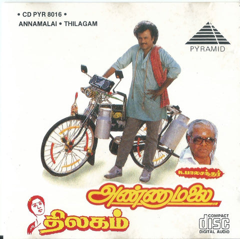 Buy Pyramid Tamil audio cd of Anamalai online from greenhivesaudio. Rajinkanth Tamil audio cd collection.