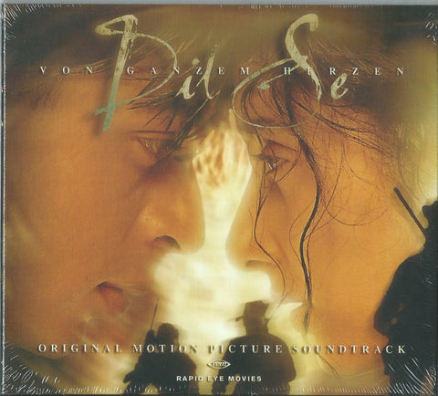 Buy Dil Se Audio CD pressed at Germany from greenhivesaudio.com online