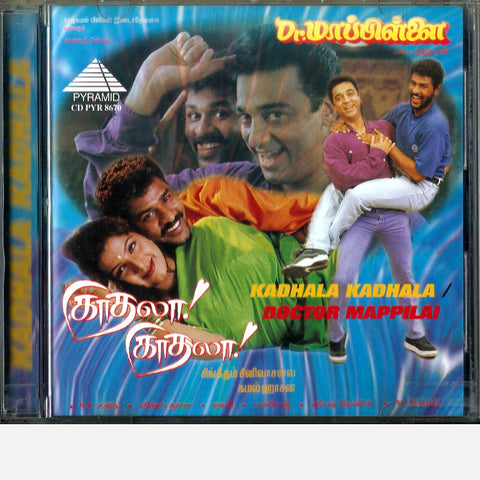 Kaadhala Kaadhala - Doctor Mapillai - Pyramid Audio CD