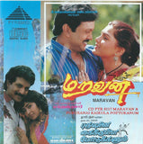 Buy Pyramid Tamil audio cd of Maravan online from greenhivesaudio.