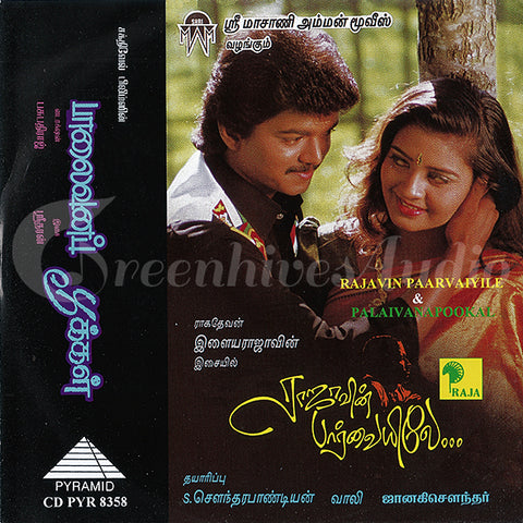 Buy pyramid tamil audio cd of Rajavin Parvaiyilae online from greenhivesaudio.com