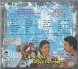 Buy Alai Osai Tamil audio cd of and Unnidathil Ennai Koduthen / Sandipoma online from greenhivesaudio.
