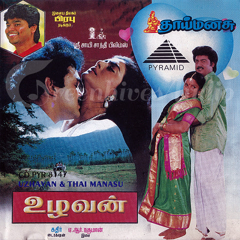 Buy pyramid tamil audio cd of Uzhavan  from greenhivesaudio.com online