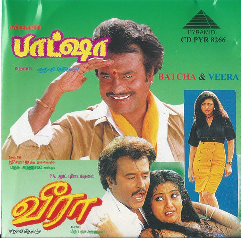 Buy Pyramid Tamil audio cd of Veera and Batcha from greenhivesaudio.com online.