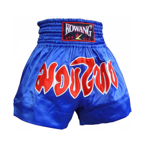 Professional Muay Thai - Kick Boxing Shorts - Blue