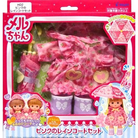 Costume for Mell chan Doll Pink Raincoat Umbrella Set Pilot Japan