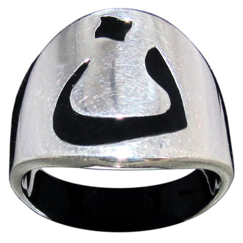 Arabic Letter Nun Ring N Nasara Symbol in Sterling Silver 925