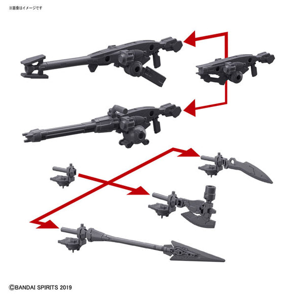 30 Minute Mission 1/144 #02 Option Weapon 1 for Portanova 30 MM Option Weapon Pre-order
